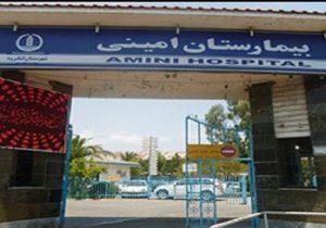 تکذیب ادعای درمان بیماران کرونایی در بیمارستان امینی لنگرود