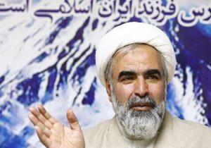 روحالله حسینیان دار فانی را وداع گفت