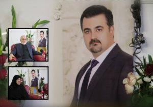 شهید مدافع سلامت «دکتر کیانفر»؛ متخصصی که عاشق حضرت عباس(ع) بود + فیلم