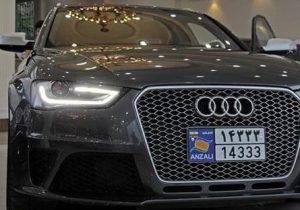 فرصت ۶ روزه تعویض پلاک خودروهای منطقه آزاد انزلی