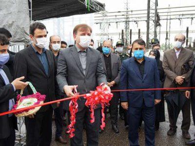 ۲ پروژه در برق منطقه ای گیلان افتتاح و به بهره برداری رسید