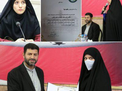 انتصاب طیبه بینا بعنوان نائب رییس بانوان هیات تکواندو استان گیلان