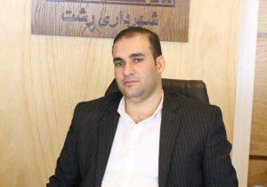 خداحافظی سجاد حسینی با شرکت کود آلی گیلان