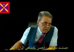 """جمشید شارمهد، سرکرده """"تندر""""، بازداشت شد"""
