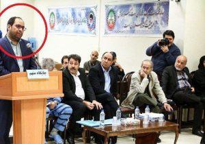 فرار داماد وزیر سابق از کشور/ مستندات داماد علیه پدر زنش