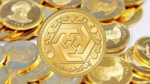 نرخ سکه و طلا در بازار رشت امروز ۲۵ شهریور ۹۹