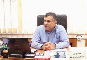 دکتر محمد نویدی به عنوان دبیر انجمن علمی انرژی ایران منصوب شدند