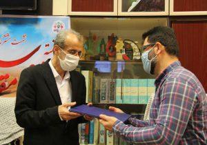 مراسم تجلیل از خانواده های معظم شهدا ،جانبازان و ایثارگران شهرداری لاهیجان