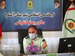 دستگیری باند سارقان پلیس نما در گیلان