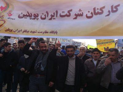 مدیریت نادرست عامل نابسامانی ایران پوپلین