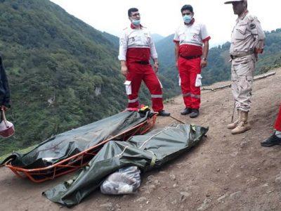 فوت دو برادر در ارتفاعات آستارا