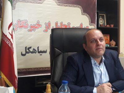 شائبه ها در برگزاری یک مناقصه توسط شهرداری سیاهکل!+اسناد