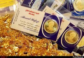 نرخ سکه و طلا در بازار رشت شنبه ۳ آبان ۹۹