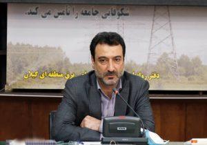 با صدور حکمی: ریاست شاخه استان گیلان انجمن علمی انرژی ایران منصوب شد