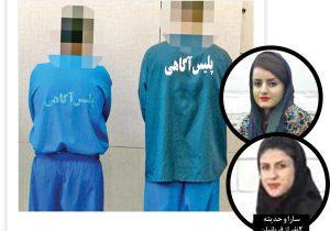 صدور حکم پرونده جنایت خانوادگی در کوچصفهان|۸ بار قصاص و ۱۵ سال زندان برای پسر خانواده و دوستش