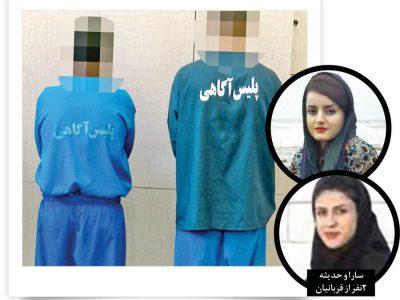 صدور حکم پرونده جنایت خانوادگی در کوچصفهان ۸ بار قصاص و ۱۵ سال زندان برای پسر خانواده و دوستش