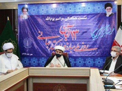 اجتماع بزرگ ۱۳ آبان در میدان شهدای ذهاب رشت برگزار می شود