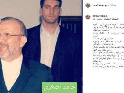 محافظ شهید محسن فخری زاده چگونه خود را سپر بلا کرد؟+ عکس
