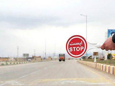 ورود خودرو با پلاک بومی از استان دیگر به گیلان ممنوع