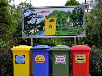 معاون خدمات شهری شهردار لاهیجان: مشارکت بیش از ۱۵ هزار خانوار لاهیجانی در طرح تفکیک زباله