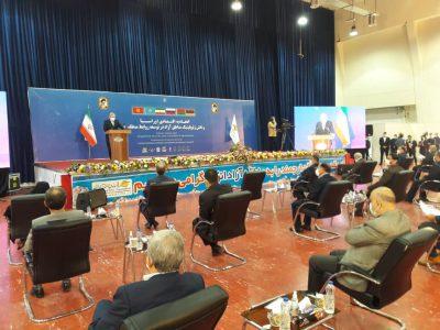 نخستین همایش بین المللی اتحادیه اقتصادی اوراسیا در منظقه آزاد انزلی برگزار شد