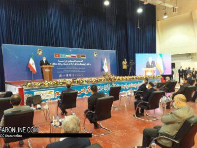 نخستین همایش بین المللی اتحادیه اقتصادی اوراسیا در منظقه آزاد انزلی