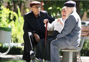 جزئیات قرارداد جدید بیمه تکمیلی بازنشستگان تامین اجتماعی اعلام شد