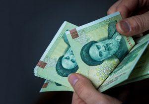 پرداخت یارانه ۱۲۰ هزار تومانی لغو شد