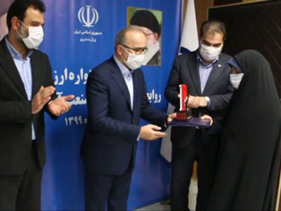 روابط عمومی آبفای گیلان در جشنواره ارزیابی عملکرد وزارت نیرو حائز رتبه شد