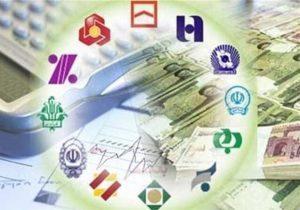 آغاز اجرای نرخهای جدید کارمزد خدمات بانکی/ هزینه سرویس پیامکی بانک چه قدر است؟