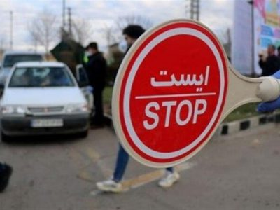 ورود خودروهای پلاک غیربومی به گیلان ممنوع