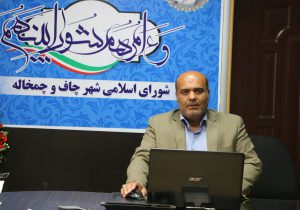 آریا محمدی: بسیج لشکر مخلص خداست و سرمایه ملی کشور بوده و خواهد بود