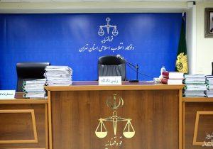 چه مواردی تخلف انتظامی قاضی محسوب میشود؟