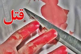 قاتلان جوان لنگرودی در بیمارستان پیروز لاهیجان دستگیر شدند