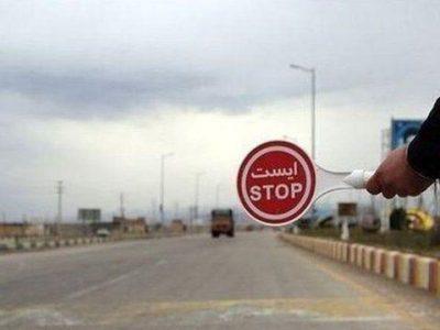 راه شمال باز است؛ جزئیات محدودیت رفت و آمد در ۲۵ مرکز استان از فردا ظهر