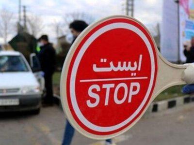 محدودیت های تردد در شهرهای گیلان ادامه دارد