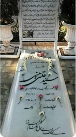 1289531_724 کاراکتر واقعی «افشین» در سریال خانه امن؛ روایت از نفوذ وزارت اطلاعات در موساد