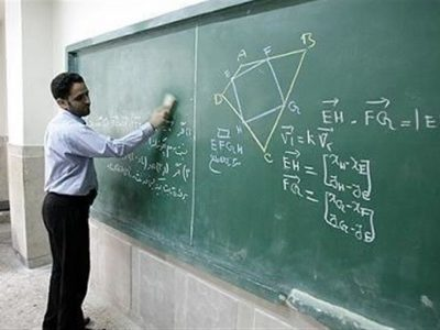 با تایید شورای نگهبان حکم اعمال مدرک تحصیلی معلمان صادر می شود