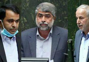 تعیین اعضای هیئت نظارت بر انتخابات شوراهای دوره ششم گیلان