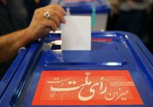 جدیدترین لیست از داوطلبان احتمالی انتخابات میان دوره آستانه اشرفیه + اسامی