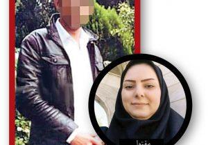 قاتل زن کارمند در گیلان پس از ۳ ماه فرار دستگیر شد
