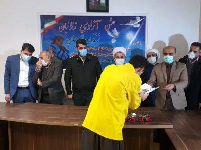 مدیرکل امور زندان های گیلان بیان کرد: آزادی ۱۴ زندانی با کمک خیران و نیروی انتظامی از زندان لاهیجان
