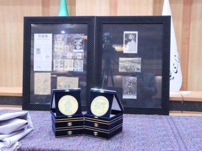 رونمایی از سکه ی یادبود سردار جنگل