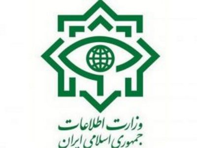 اطلاعیه وزارت اطلاعات درباره برخورد با شبکه گسترده اخلال در نظام ارزی