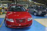 آغاز فروش فوق العاده ۳ محصول ایران خودرو از ۲۳ دی ۹۹ (+جدول و جزئیات)
