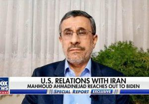 احمدی نژاد و نامه به یک رییس جمهور دیگر آمریکا / «جو! عجله نکن، خودم برمیگردم» یا پند و نصیحت؟