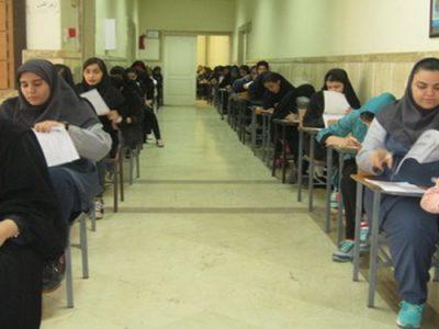 فرار روبهجلوی آموزشوپرورش با انتشار یک بیانیه
