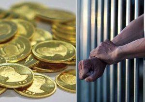 مهریه بالای ۵ سکه دیگر زندان ندارد