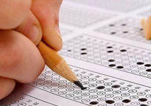ثبت نام آزمون استخدامی وزارت بهداشت آغاز شد+ جزئیات