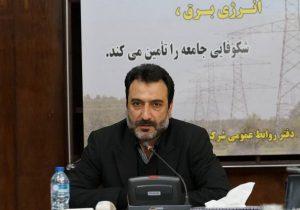مدیر عامل برق منطقه ای گیلان: تعریف پروژه در حوزه برق گیلان با نگاه به حل مشکلات انجام می شود